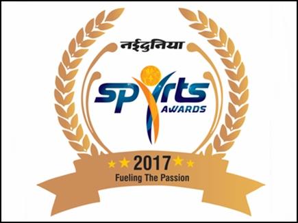 नईदुनिया स्पोर्ट्स अवॉर्ड्स : इन्होंने किया था देश-विदेश में रायपुर का नाम रोशन