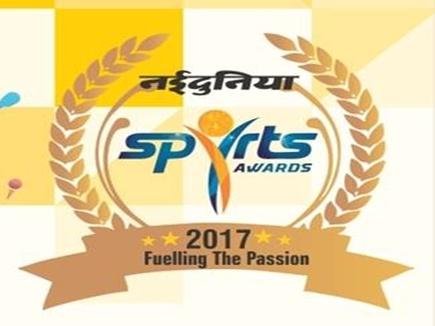 'नईदुनिया' करेगा प्रतिभाशाली खिलाड़ियों का सम्मान
