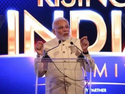 अंतरराष्ट्रीय स्वच्छता अधिवेशन में भारत गिनाएगा उपलब्धियां