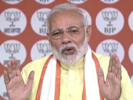 Madhya Pradesh के 846 मंडलों में PM मोदी ने कार्यकर्ताओं को दिया जीत का मंत्र