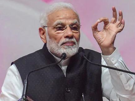 PM Narendra Modi का छत्तीसगढ़ दौरा 8 फरवरी को, एसपीजी की टीम ने लिया जायजा
