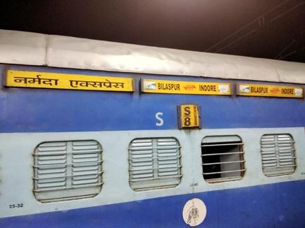 आज से पांच मार्च तक नहीं चलेगी Narmada Express, इन ट्रेनों पर भी लगेगा ब्रेक