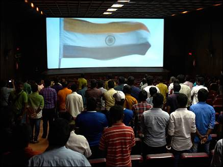 सिनेमाघरों में राष्ट्रगान अब  अनिवार्य नहीं:सुप्रीम कोर्ट