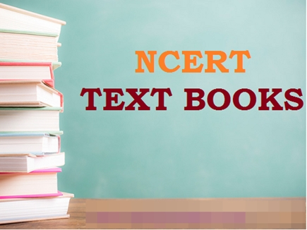 महंगी किताबों से मिलेगी निजात, हो रही NCERT की 10 करोड़ किताबों की छपाई