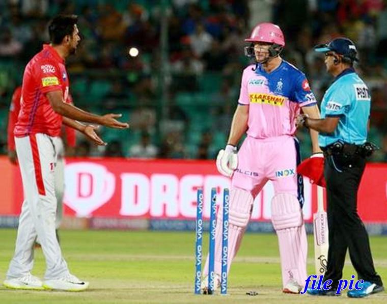 Rajasthan Royals ने R Ashwin के 'मांकडिंग' वाले कमेंट का दिया ऐसे करारा जवाब