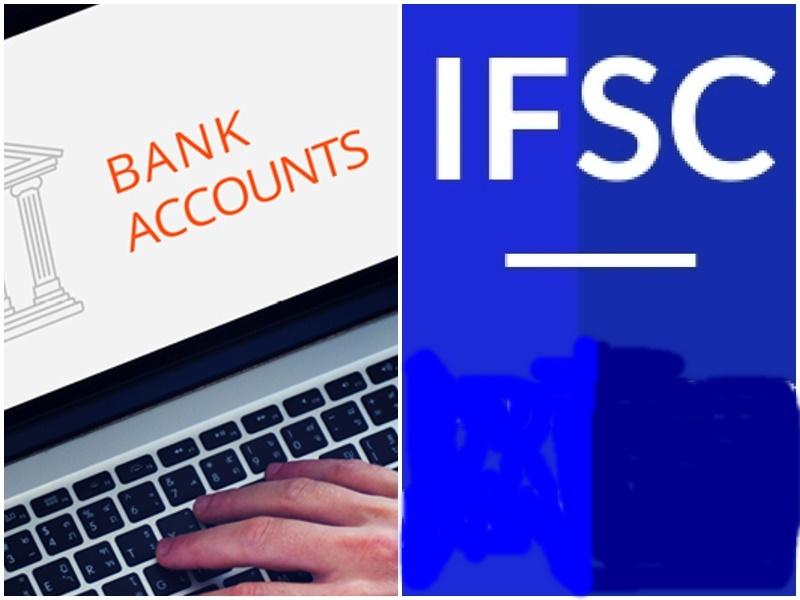 1 April से खत्म हुआ इन 6 बैंकों का वजूद, लाखों खाताधारकों की शाखाएं, Bank Account Numbers बदले