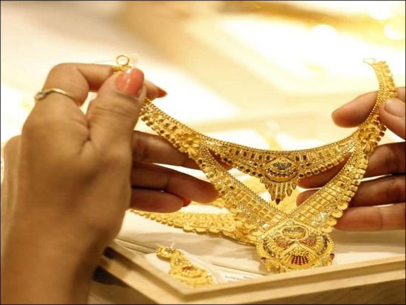 Gold Price 1 April : सोने की कीमतों में लगातार आ रही गिरावट, लॉकडाउन से बाजार प्रभावित