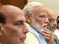 Modi Cabinet Meeting Today: सरकार का 1 साल पूरा होने के बाद मोदी कैबिनेट की पहली बैठक आज, हो सकते हैं बड़े फैसले