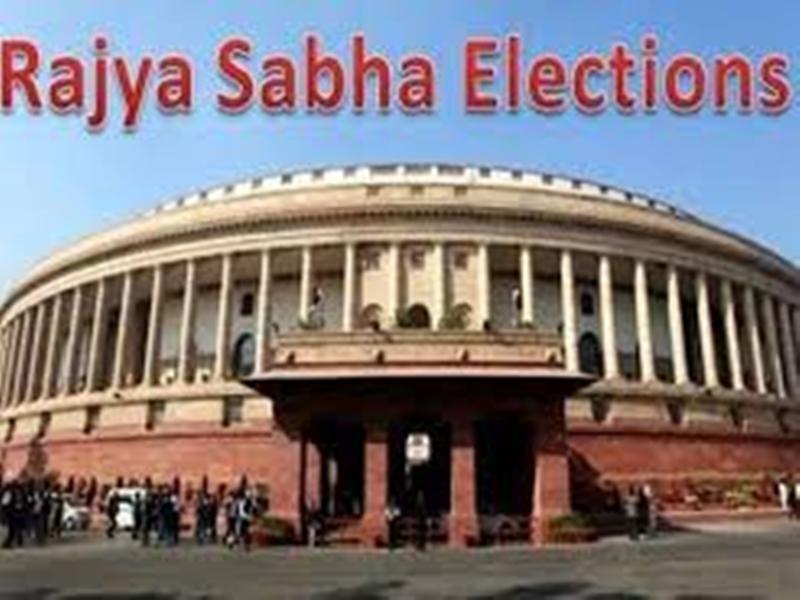 Rajya Sabha Elections 2020 : मध्य प्रदेश से तीन राज्यसभा सीटों के लिए होगा मतदान