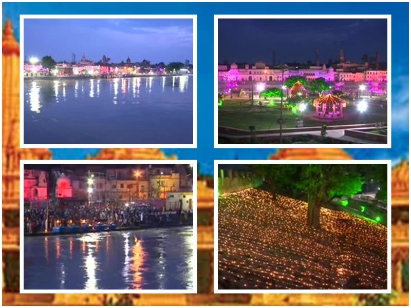 Ayodhya: Bhoomi Pujan से पहले भगवान राम की नगरी में दिवाली जैसा नजारा, देखिए फोटो-वीडियो