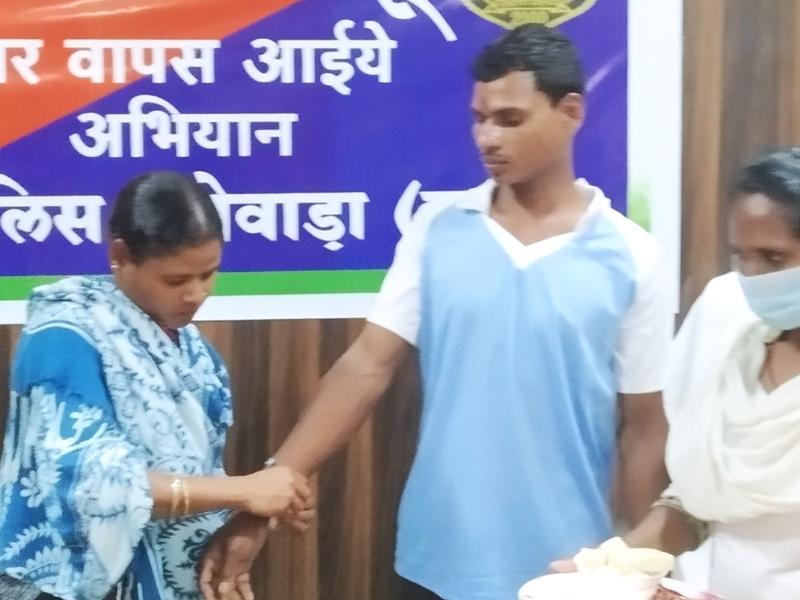Raksha Bandhan 2020 : रक्षाबंधन पर बहन की मांग पर नक्सली भाई ने दिया समर्पण का उपहार