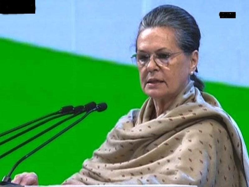 महाराष्ट्र कांग्रेस के वरिष्ठ नेता आज दिल्ली में करेंगे सोनिया गांधी से मुलाकात