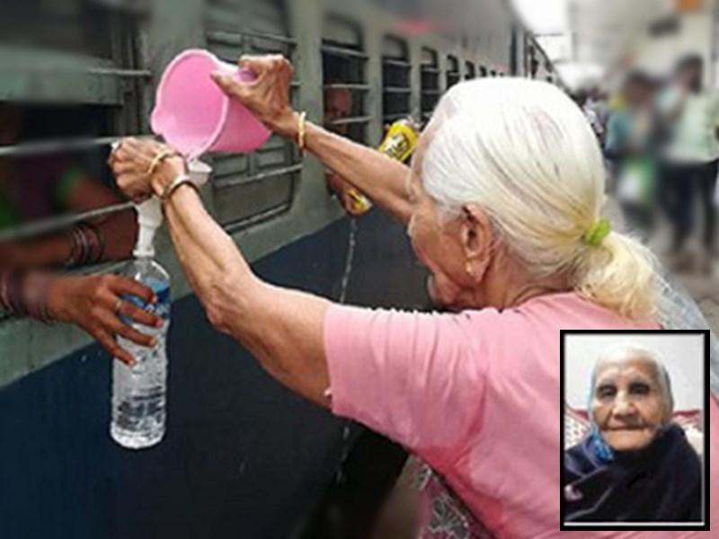 Sarla Tripathi : 94 की उम्र में युवा जोश, 27 साल से यात्रियों को पिला रहीं पानी सरला त्रिपाठी