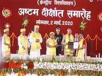 Bilaspur : दीक्षांत समारोह में राष्ट्रपति रामनाथ कोविंद, देखें तस्वीरें