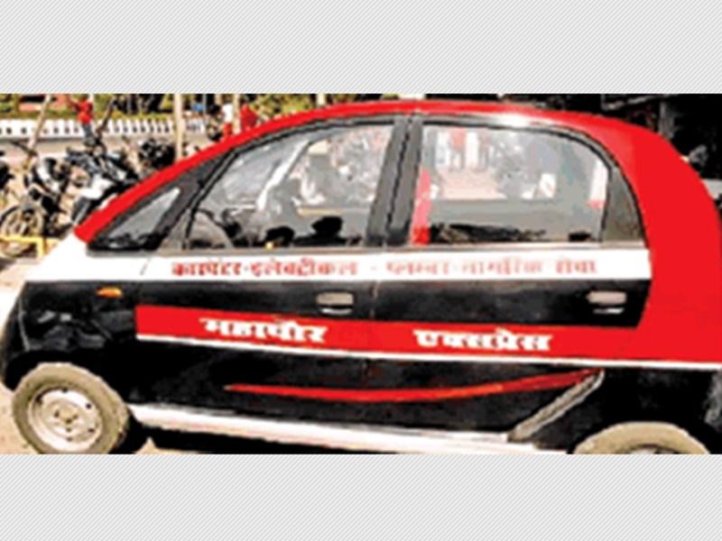 LockDown in Bhopal : प्लंबर, इलेक्ट्रीशियन समेत भोपाल में घर बैठे मिलेंगी सात सुविधाएं