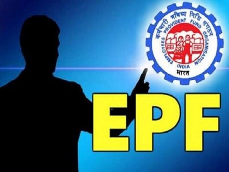 EPFO मेंबर्स को फ्री में मिलता है 6 लाख रुपए का बीमा, जानिए आपको भी मिला है या नहीं