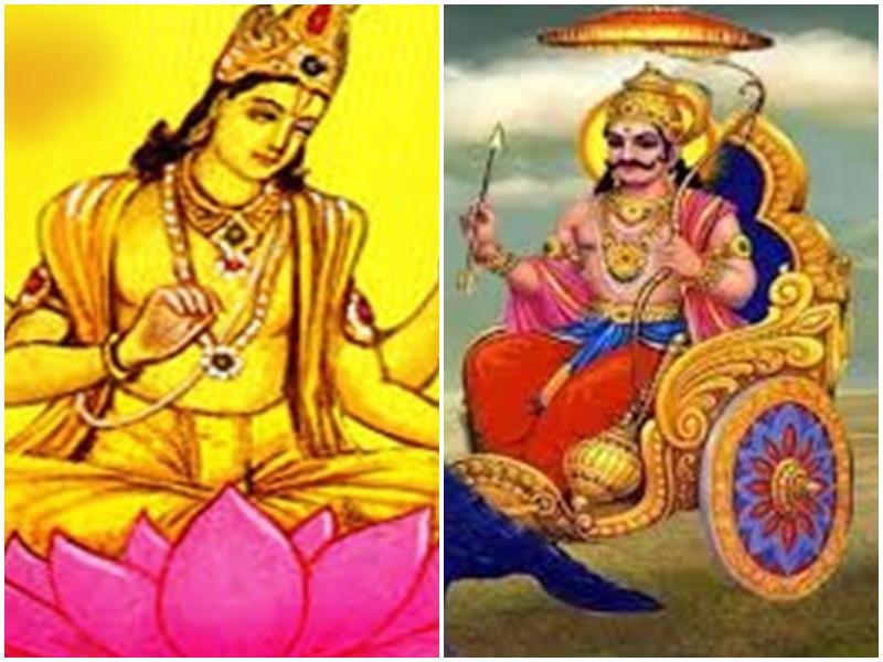 ज्योतिषियों का दावा : गुरु-शनि की युति बनाएगी भारत को बलवान और चीन को निर्बल