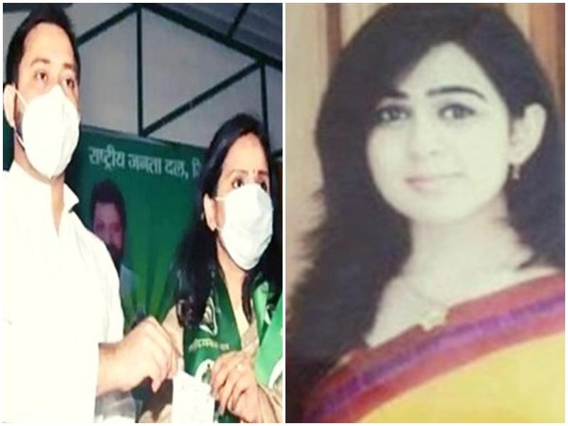 Bihar Chunav 2020: ऐश्वर्या की चचेरी बहन करिश्मा राजद में शामिल हुईं, तेजप्रताप को सबसे प्यारा नेता बताया