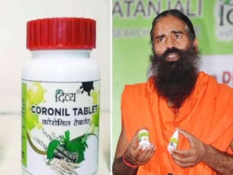 Corona Vaccine Patanjali: पतंजलि की दवा को ग्रीन सिग्नल, लेकिन इम्यूनिटी बूस्टर के रूप में बिकेगी