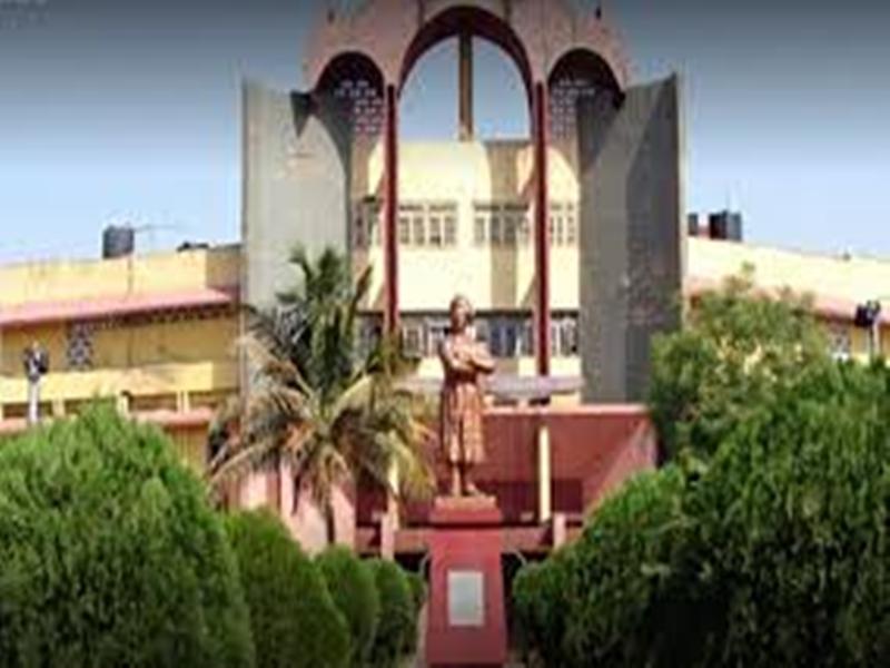 Higher Education: पंडित रविशंकर शुक्ल विश्वविद्यालय रायपुर में ऑनलाइन आवेदन जल्द