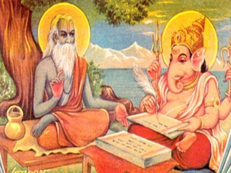 Guru purnima 2020: आज है गुरु पूर्णिमा, जानिए इसका महत्व