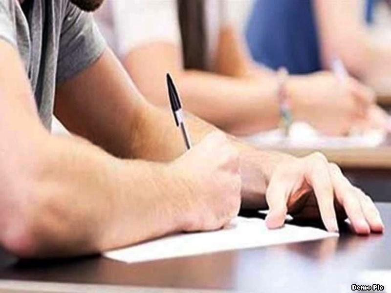 Academic Calendar of MP : मध्य प्रदेश के कॉलेजों में 161 दिन ही लगेंगी कक्षाएं, अप्रैल में होगी परीक्षा