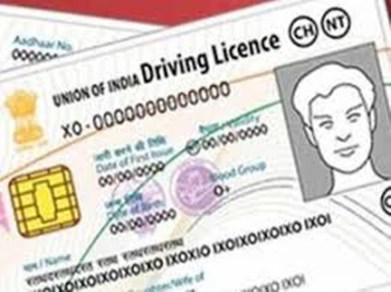 Gwalior News : लाइसेंस का फोटो खिंचवाने नहीं खड़ा होना पड़ेगा लाइन में, टोकन से प्रवेश मिलेगा