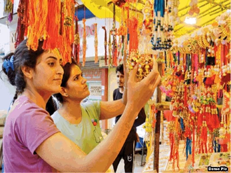 Raksha Bandhan 2020 : राशि के अनुसार भाई को बांधे इन रंगों की राखी