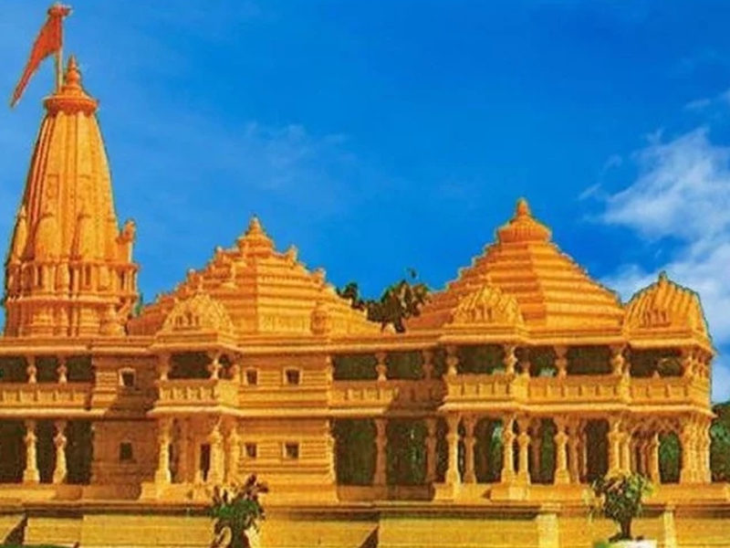 Ayodhya Ram Mandir: हजारों लोग रोज पूछ रहे, राम मंदिर के लिए कैसे दान करें?