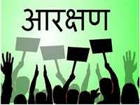 Reservation : राजस्थान सरकार का फैसला, अब गुर्जर सहित इन पांच जातियों को न्यायिक सेवा में मिलेगा 5 प्रतिशत आरक्षण