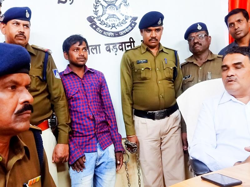 Madhya Pradesh News : बड़वानी में जादू-टोना करने के संदेह में महिला की हत्या
