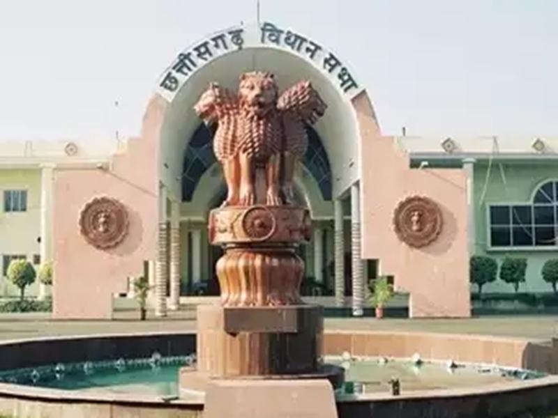 Chhattisgarh Assembly winter session : चार दिन पहले ही खत्म हुआ विधानसभा का शीतकालीन सत्र