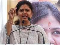Maharastra government : पंकजा मुंडे हुई बागी, ट्विटर प्रोफाइल से हटाया बीजेपी, 12 करेंगी बड़ी घोषणा