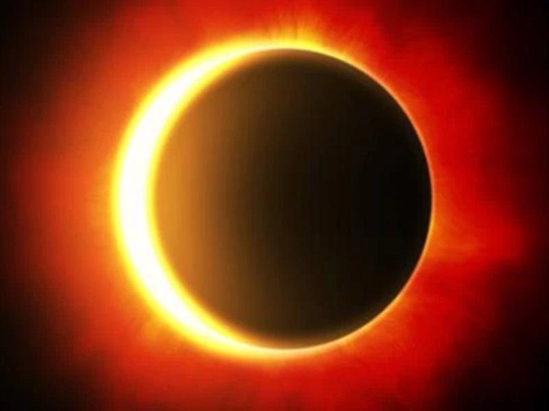Solar Eclipse : साल का आखिरी सूर्य ग्रहण 26 को, मौसम में होगा ऐसा बदलाव