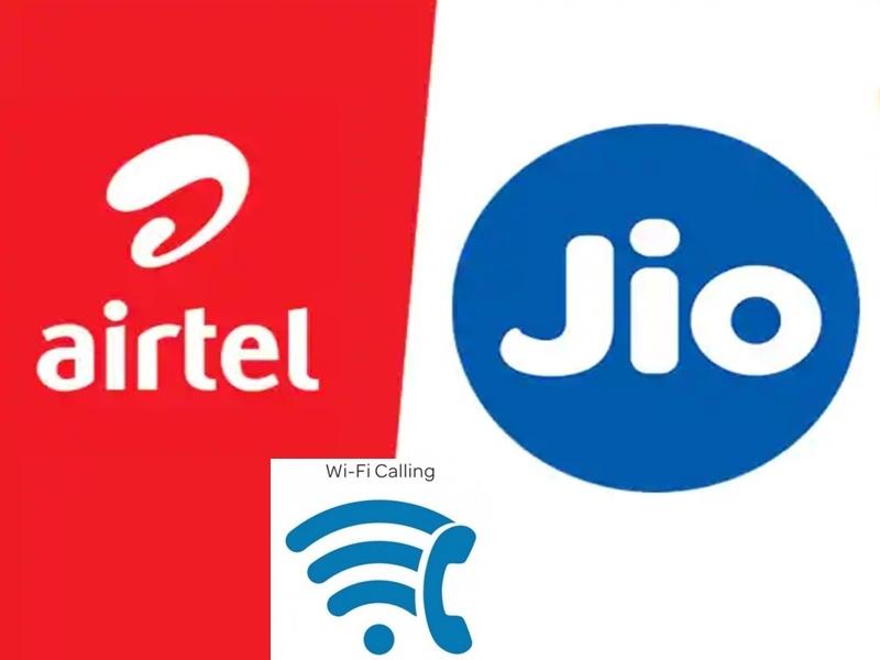 मोबाइल में नेटवर्क नहीं होने पर भी अब करें अपने नंबर से कॉल, जानें Jio और Airtel के इस फीचर को