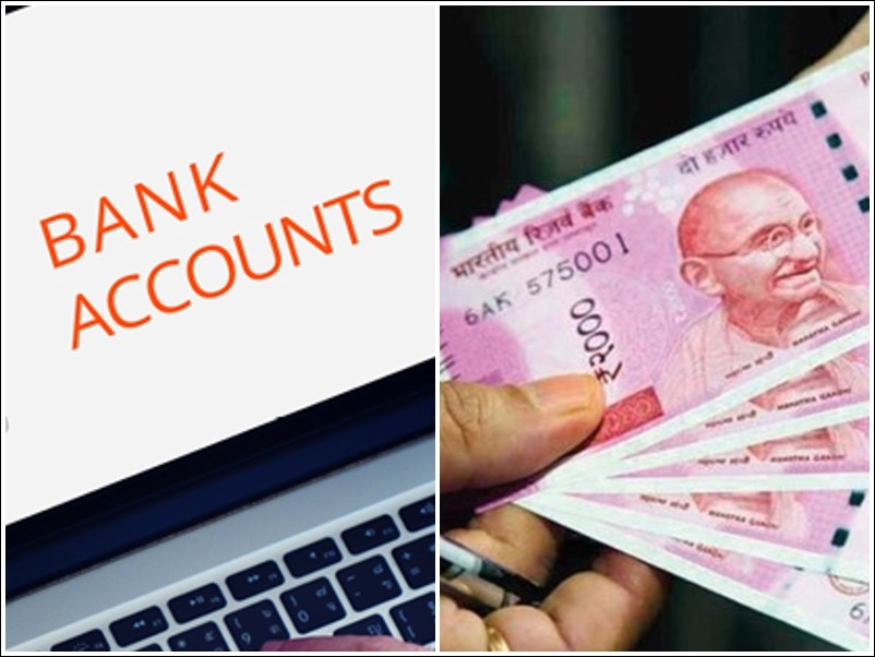 Rules for withdrawing money from bank will change from May 4 you ...