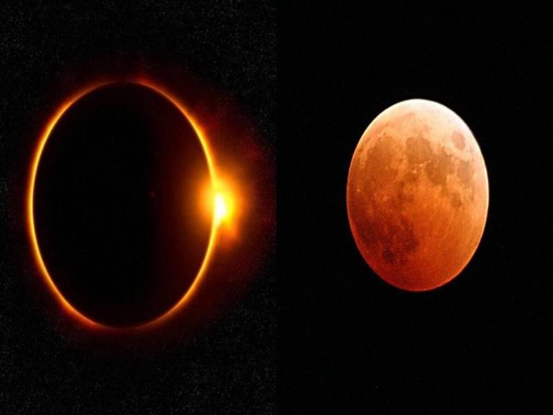 Chandra Grahan June 2020: साल का दूसरा चंद्रग्रहण आज, जानिए ग्रहण और सूतक का समय
