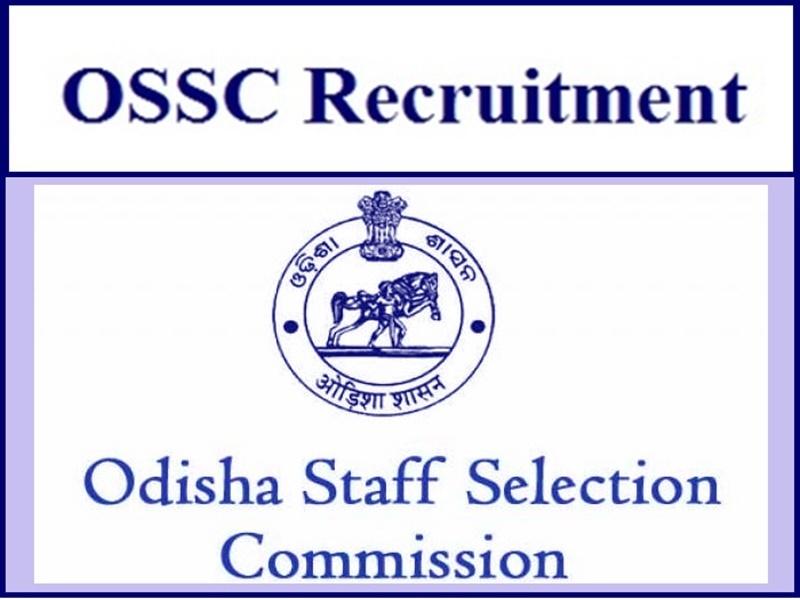 Odisha SSC Recruitment 2020: यहां निकली है विभिन्न पदों के लिए वैकेंसी, ऐसे करें आवेदन
