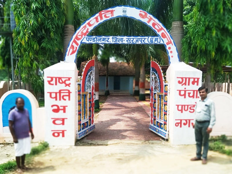 Chhattisgarh में भी है एक राष्ट्रपति भवन, जानिए क्या है इसका इतिहास, देखें VIDEO