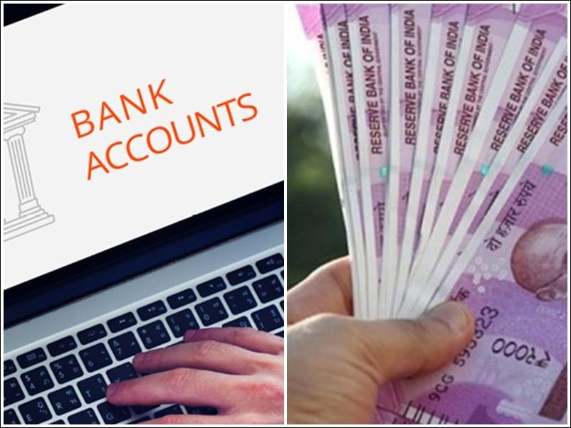 Bank Account में जमा पैसे पर ये 10 बैंक देती हैं अच्छा ब्याज, जानिये इनके नाम, Interest Rate, Term