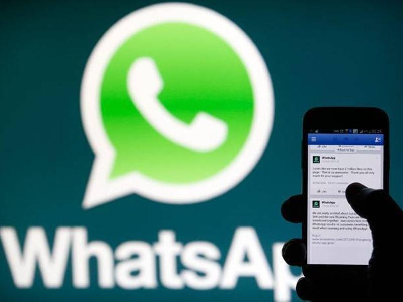 WhatsApp पर क्या आपको भी मिला है 2000 रुपए मिलने वाला ये मैसेज, यकीन किया तो पड़ जाएगा भारी