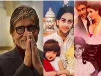 Happy Raksha Bandhan 2020: Amitabh Bachchan ने पोस्ट की खास फोटो, Priyanka Chopra, Anushka Sharma ऐसे मनाती हैं राखी