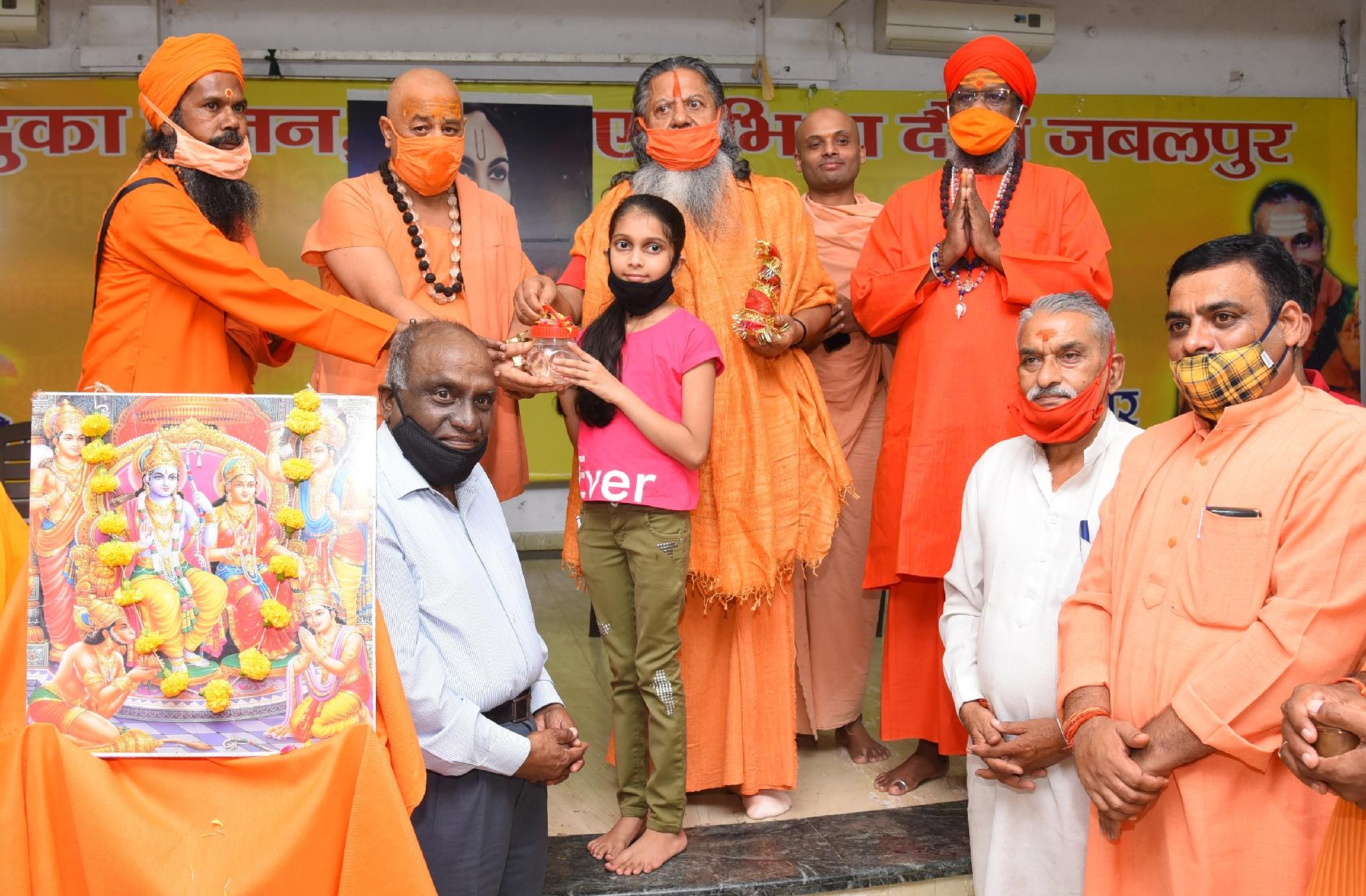 श्रीराम की अयोध्या में आज जाएगा नर्मदा जल और माटी