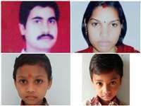 Narsinghpur Accident :  पांच भाइयों की इकलौती बहन की ख्वाहिश पूरी करने पति ने उठाया जोखिम भरा कदम