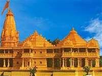 Ayodhya Ram Mandir :  गिरफ्तारी की आशंका से  दंतेवाड़ा के युवक पैदल ही कूच कर गए थे अयोध्या