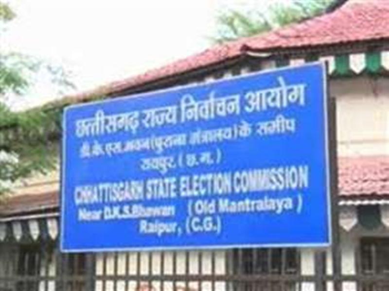 Chhattisgarh Urban Body Election : चार-पांच वार्डों का बना क्लस्टर, एक-एक प्रेक्षक रखेंगे चुनावी खर्च पर नजर