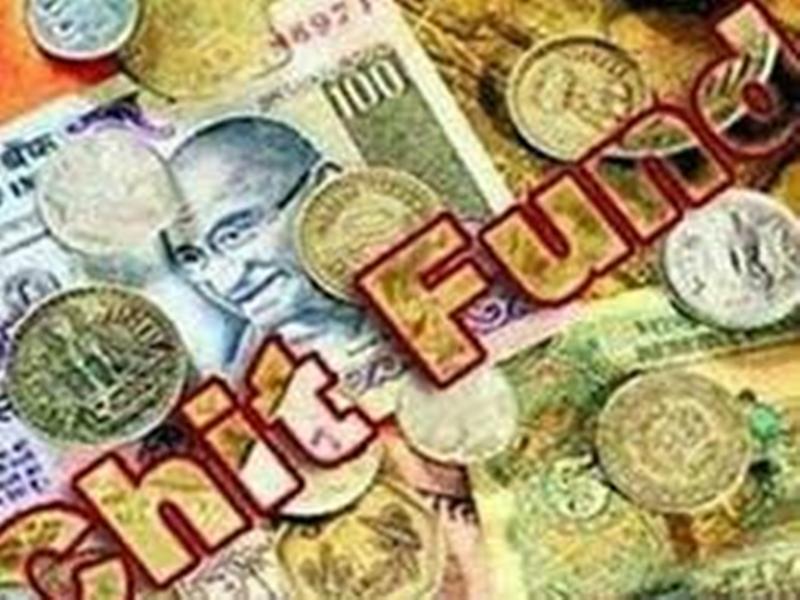 Chhattisgarh News : राजनांदगांव में चिटफंड कंपनी संचालक की सात करोड़ से अधिक की संपत्ति कुर्क