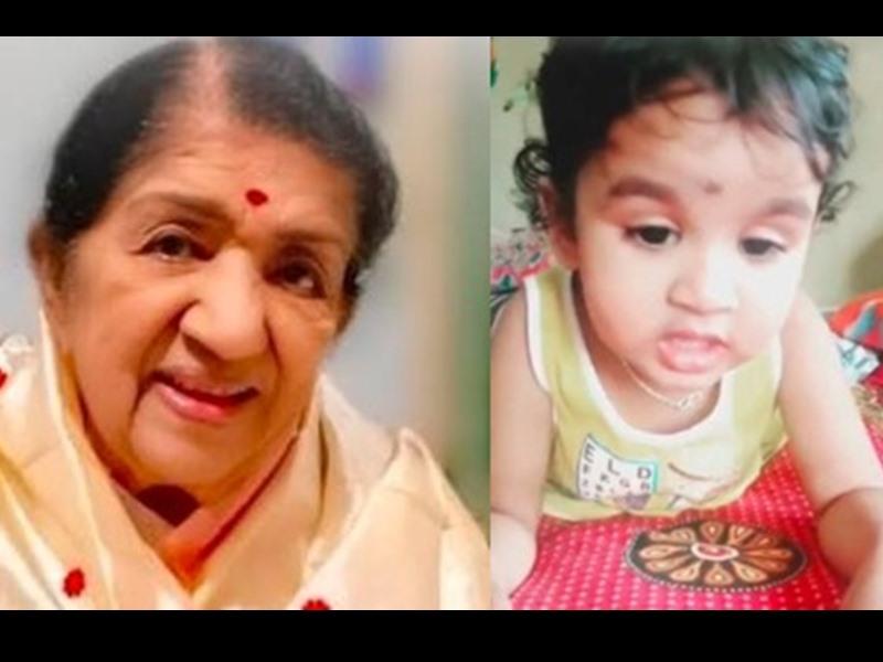 Ranu Mondal के बाद Lata Mangeshkar का गाना गाया 2 साल की बच्ची ने, वीडियो हुआ वायरल