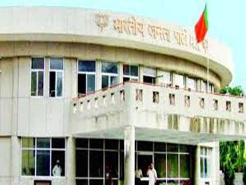 Madhya Pradesh Bharatiya Janata Party : मध्यप्रदेश भाजपा अध्यक्ष का चुनाव अगले सप्ताह, जिलाध्यक्षों पर मंत्रणा शुरू