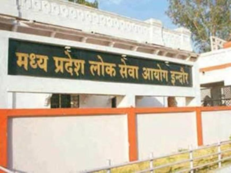 Madhya Pradesh Public Service Commission : पीएससी परीक्षा में आयु गणना एक साल बढ़ाई, मंत्री डॉ. गोविंद सिंह ने दिए घटाने के आदेश